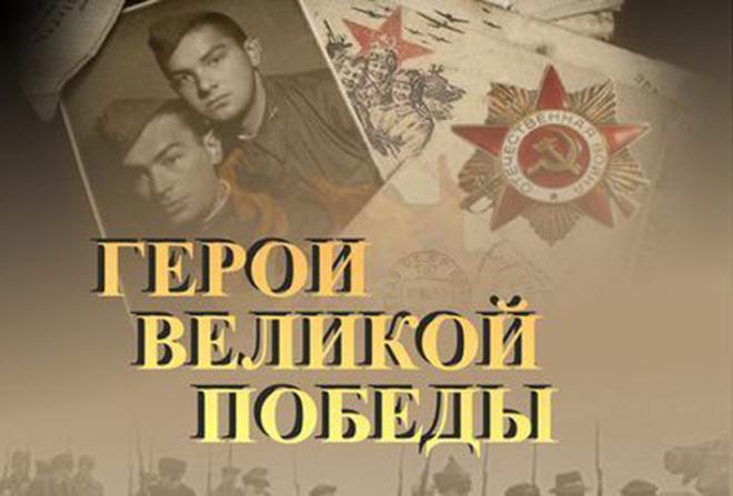 Шахтинцев приглашают принять участие воВсероссийском конкурсе